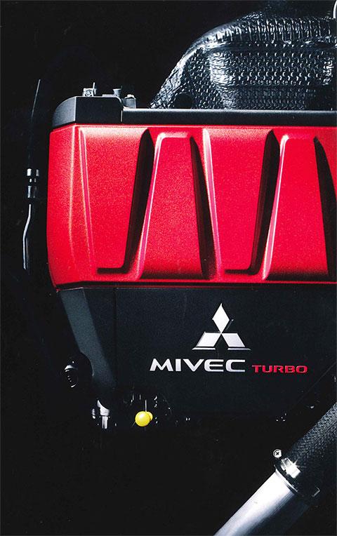 最終進化形・MIVEC TURBOエンジン「4B11」