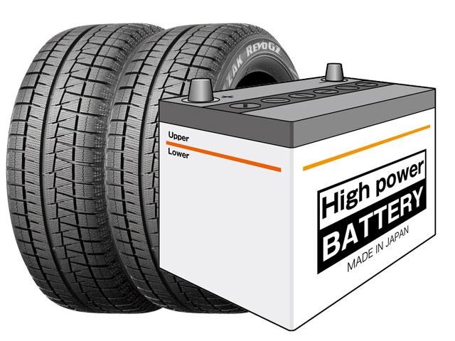 バッテリーやタイヤなども引き取ります。