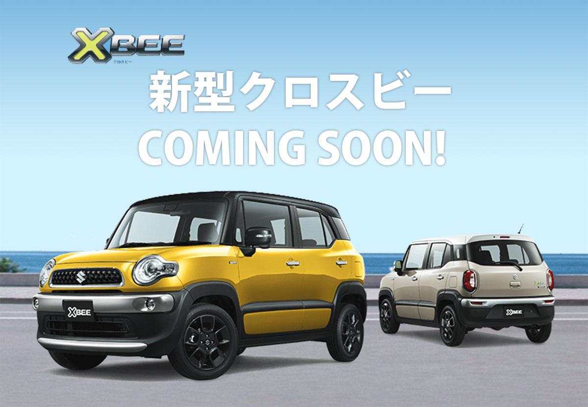 新型クロスビー12月発売開始
